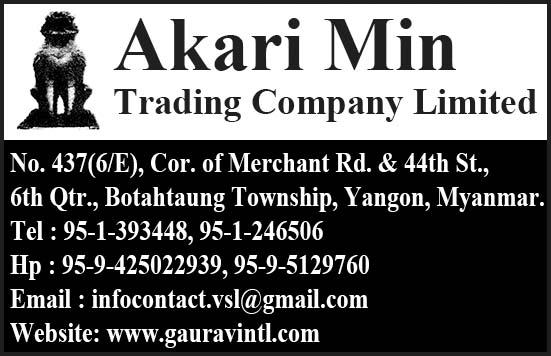 Akari Min Trading Co.,Ltd