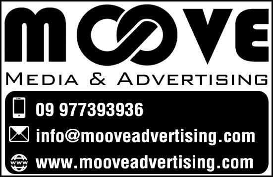 Moove Media & Advertising