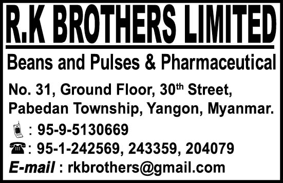 R.K Brother Limited