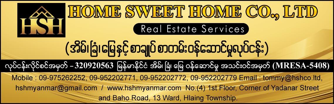 Home Sweet Home Co., Ltd.