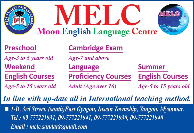 MELC (Moon English Language Centre)
