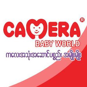Camera Baby World