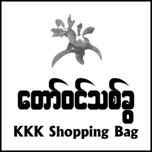 Royal Orchid (KKK Shopping Bag)