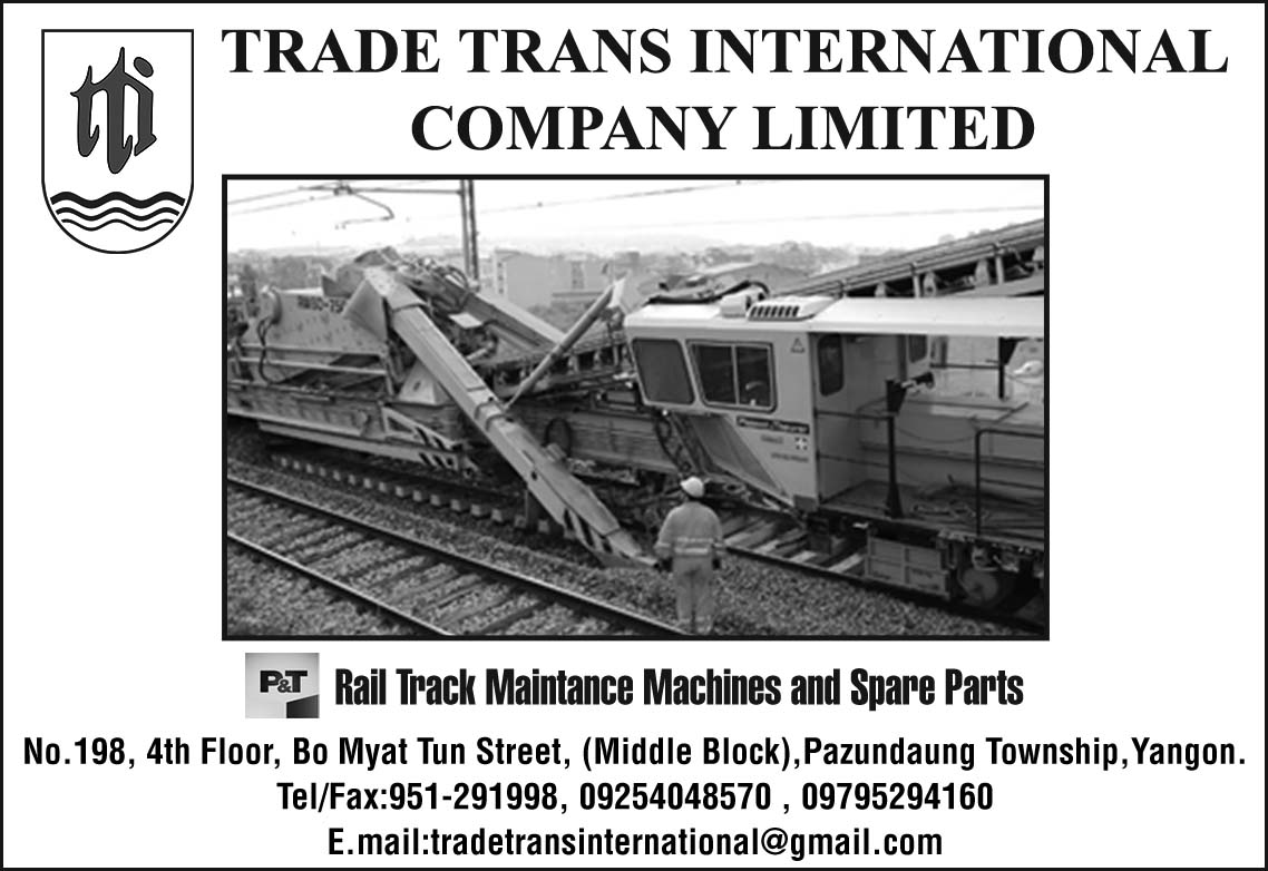 Trade Trans International Co., Ltd.