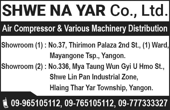 Shwe Na Yar Co., Ltd.