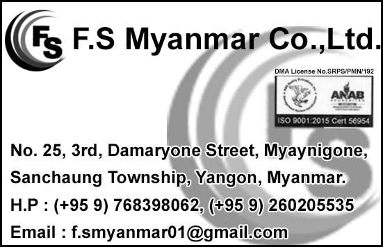 F.S Myanmar Co., Ltd.