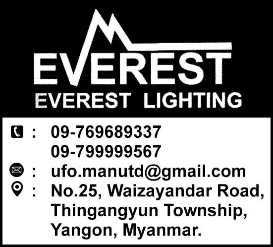Everest Lighting