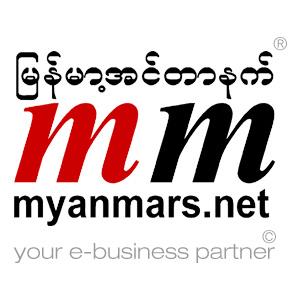 Myanmars.Net