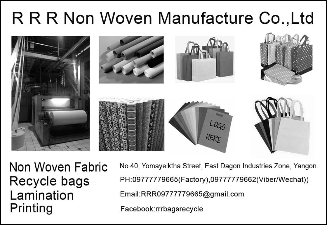 R R R Non Woven Manufacture Co., Ltd.