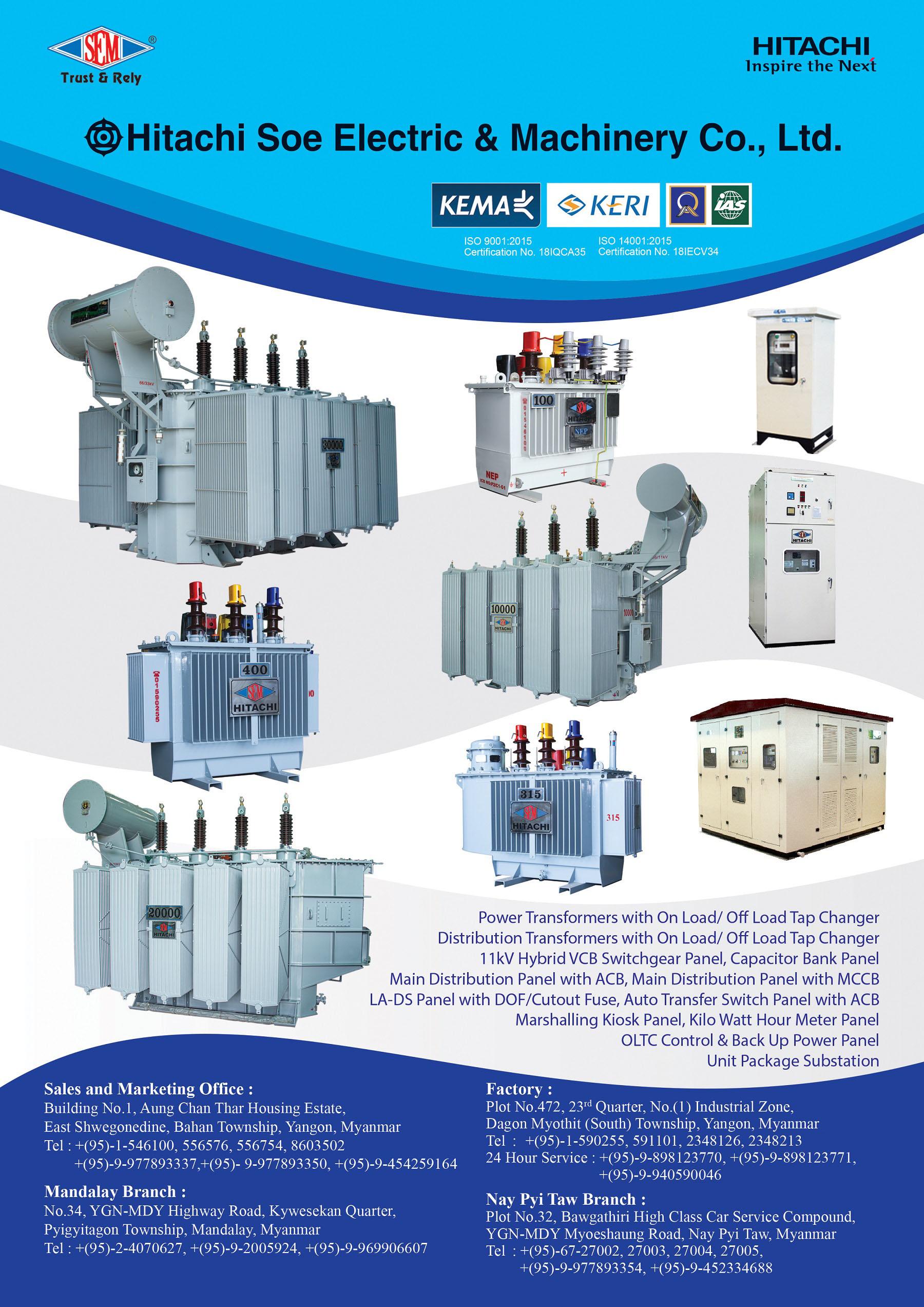 Hitachi Soe Electric and Machinery Co., Ltd.