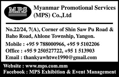Myanmar Promotional Services Co., Ltd.
