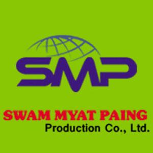 Swam Myat Paing Production Co., Ltd.