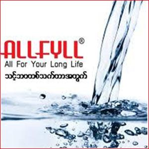 Allfyll (Myanmar) Co., Ltd.