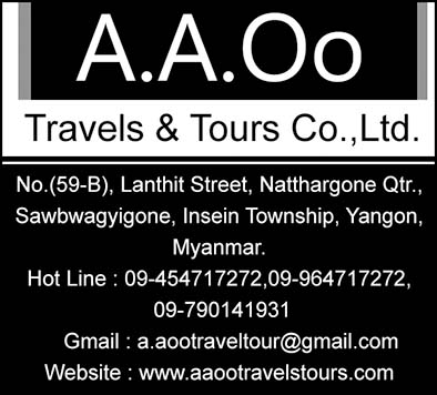 A.A.Oo Travel and Tour Co., Ltd