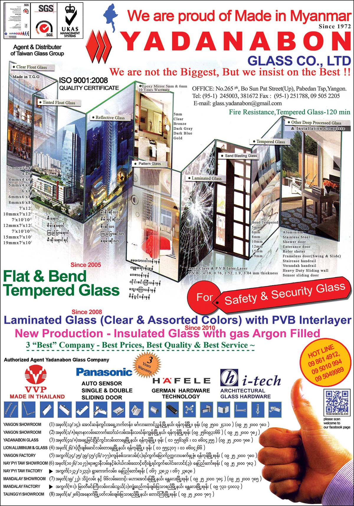 Yadanabon Glass Co., Ltd.