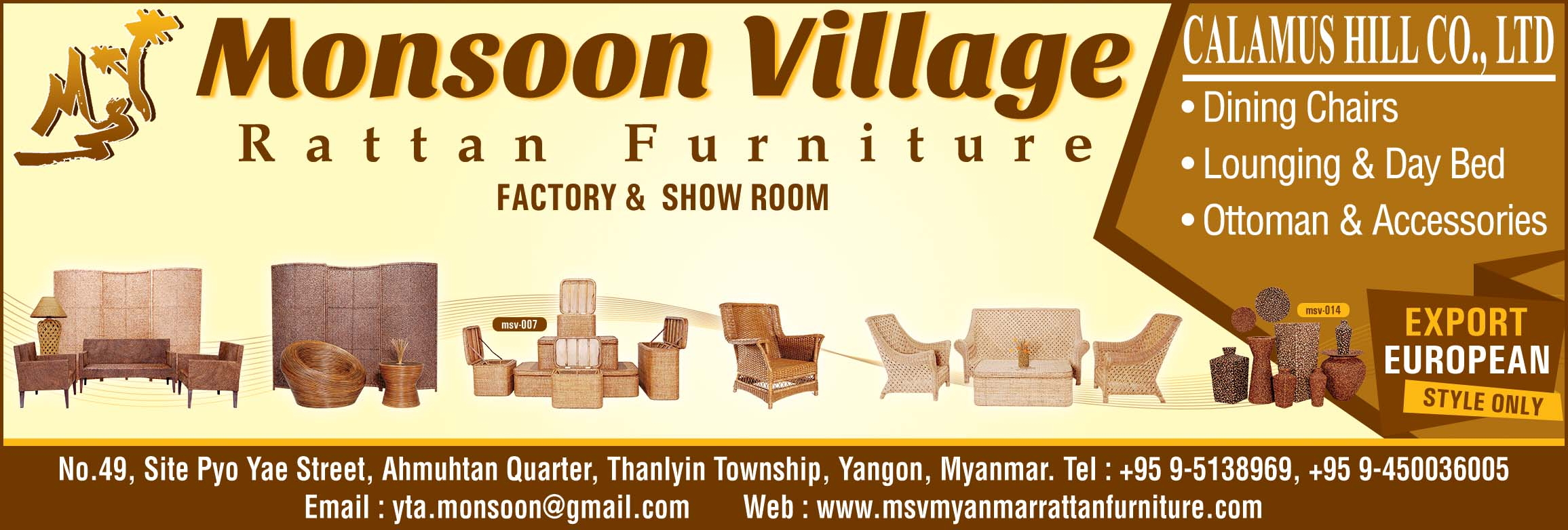 Monsoon Village Rattan Furniture (Calamus Hill Co., Ltd.)
