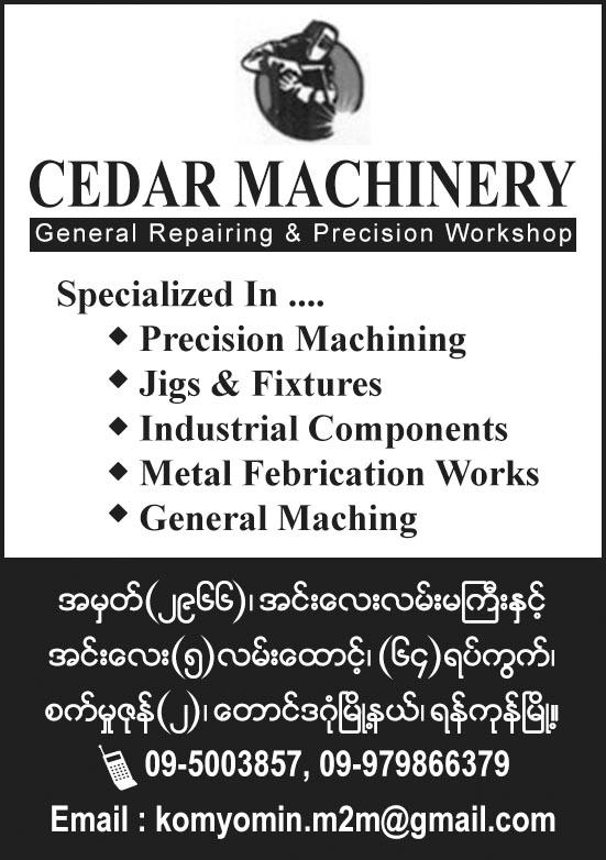 Cedar Machinery