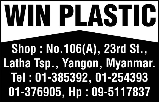 Win Plastic