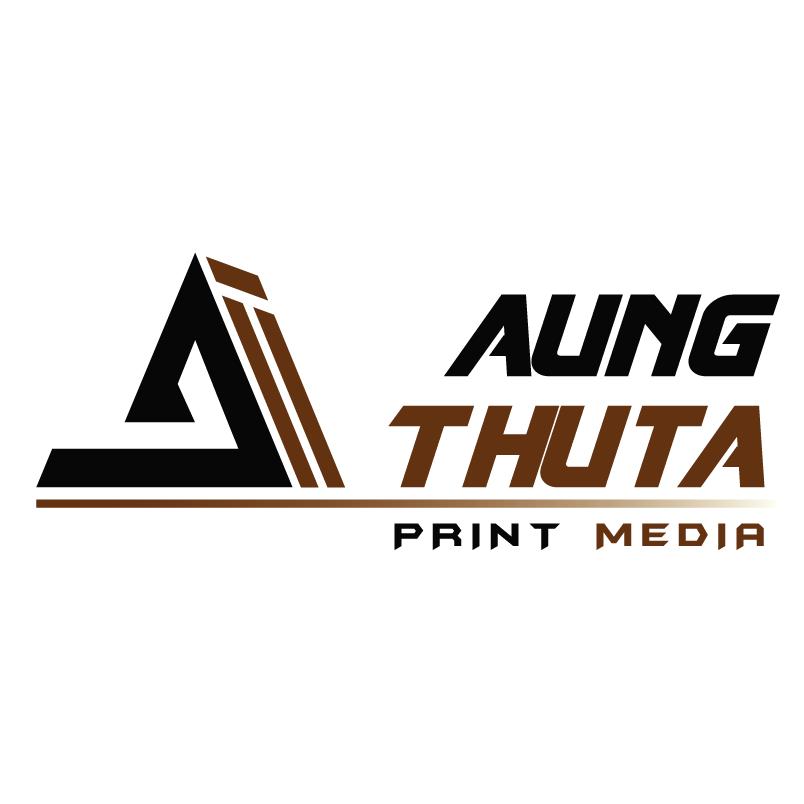 Aung Thuta Print Media