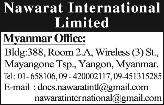 Nawarat International Ltd.