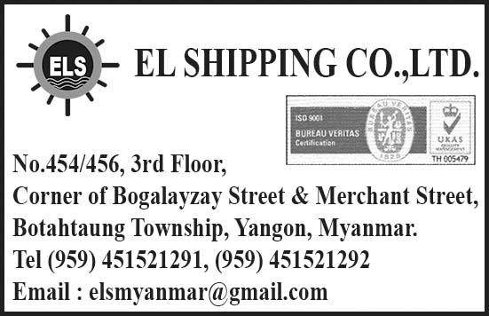 EL Shipping Co. Ltd.