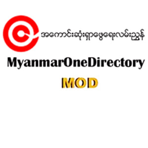 Myanmar One Directory