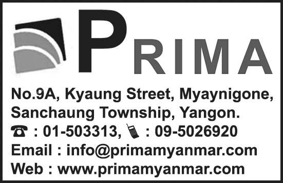 Prima Carpet and Furnishing