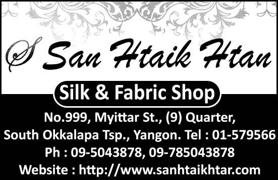San Htaik Htar