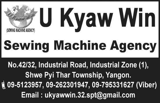 U Kyaw Win