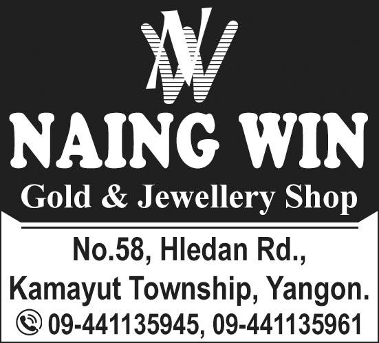 Naing Win
