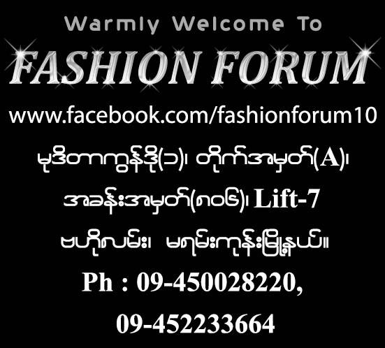 Fashion Forum