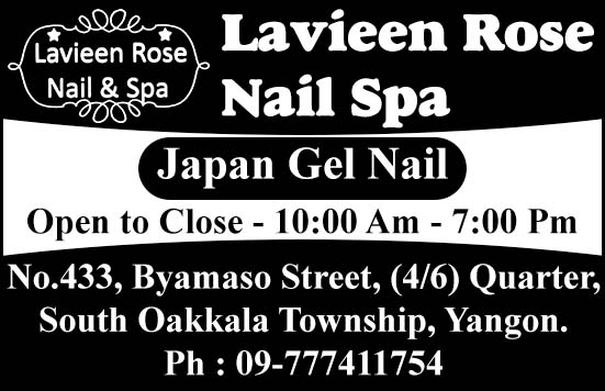 Lavieen Rose Nail Spa