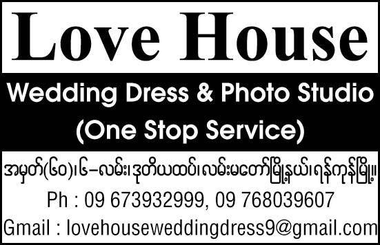 Love House Wedding Dress & Photo Studio