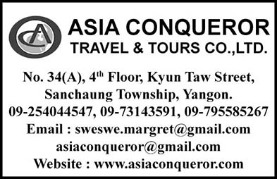 Asia Conqueror Co., Ltd.
