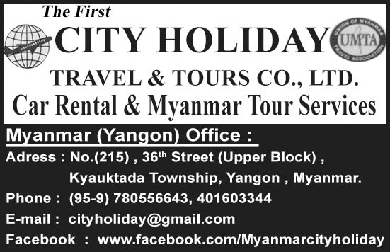 City Holiday Travels and Tours Co., Ltd.