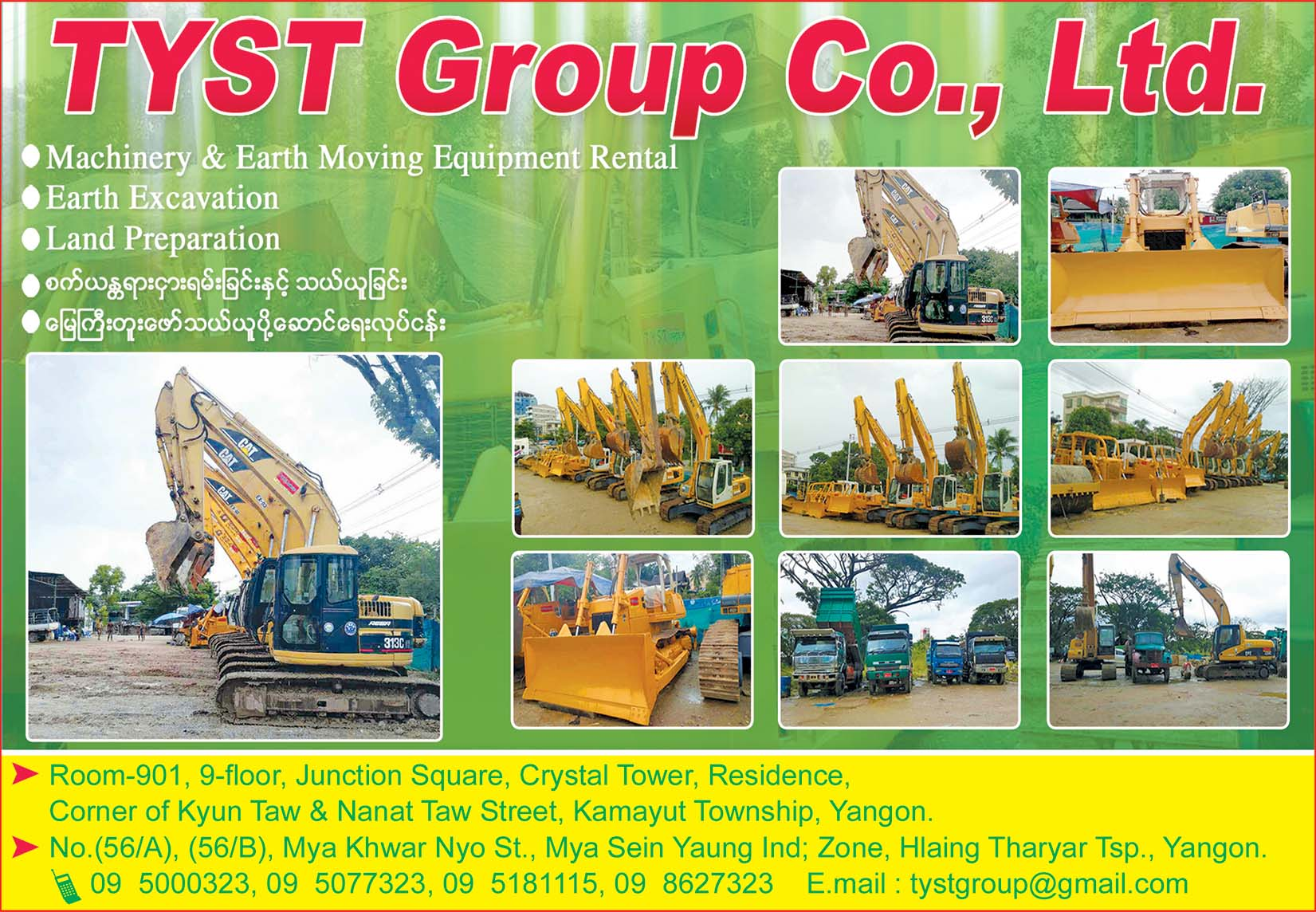 TYST Group Co., Ltd.