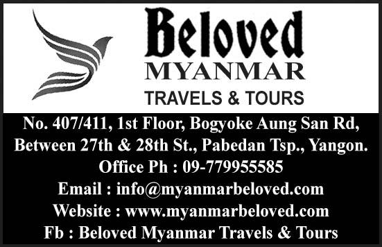 Beloved Myanmar Travels & Tours