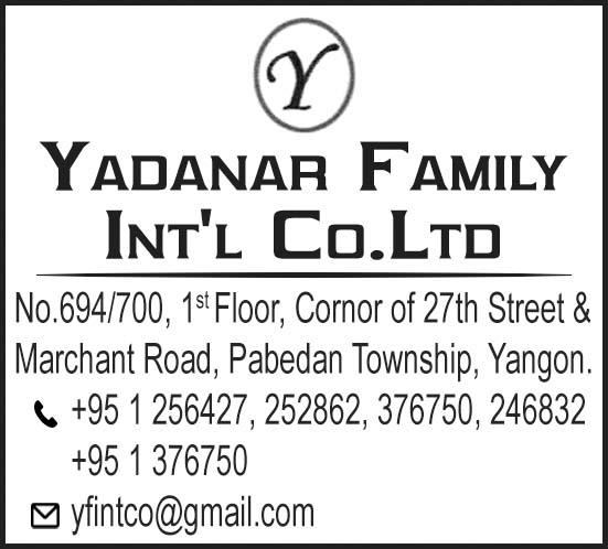 Yadanar Family International Co., Ltd.
