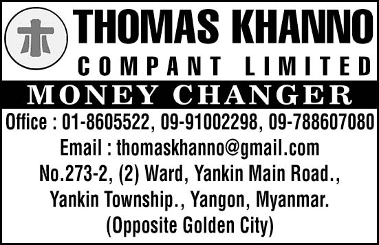 Thomas Khanno Co., Ltd.