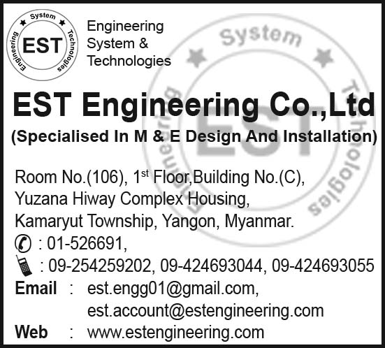 EST Engineering Co., Ltd.