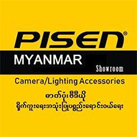 Pisen Shop