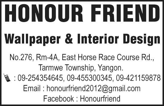 Honour Friend