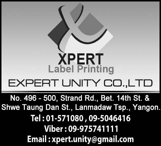 Expert Unity Co., Ltd.