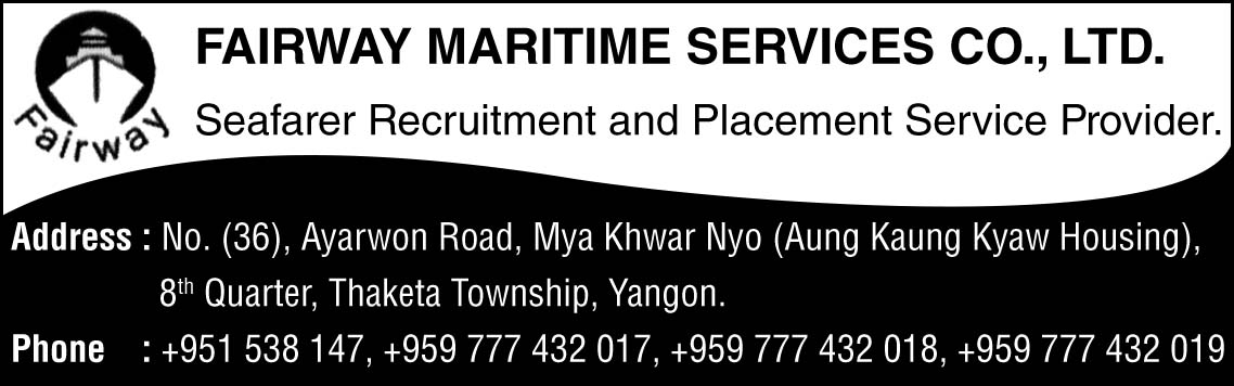 Fairway Maritime Service co.,Ltd