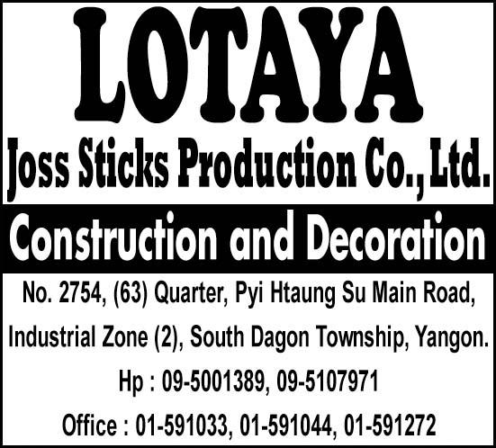 Lotaya