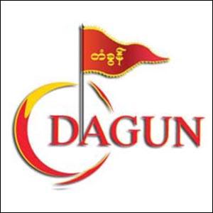 Dagun