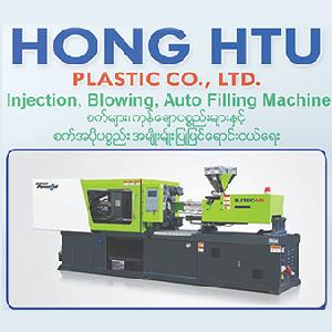 Hong Htu Plastic Co., Ltd.