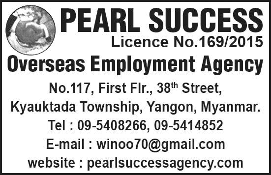 Pearl Success Co., Ltd.