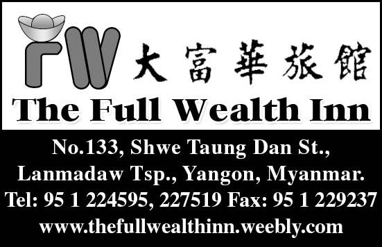 The Full Wealth Inn