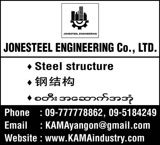 Jonesteel Engineering Co., Ltd.